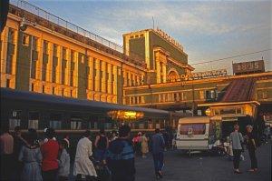 La gare de Novo-Sibirsk. 15 juillet 1994.