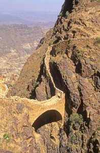 Le pont de Shahara