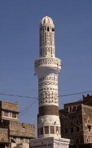 Mosquée à Sana'a